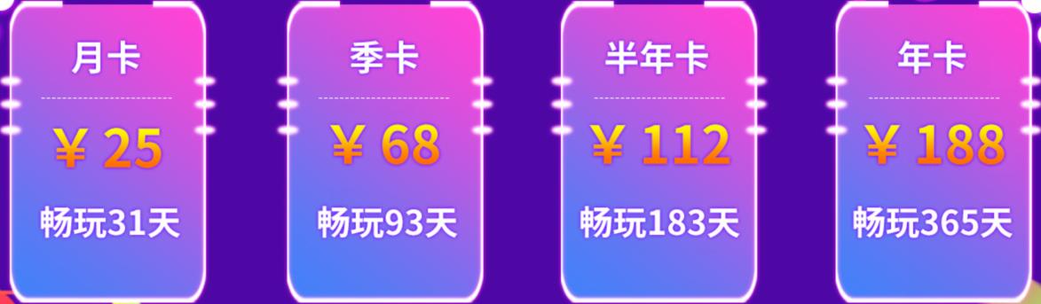 QQ截图20190620200216.png