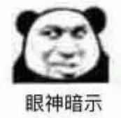 QQ截图20191205145520.png
